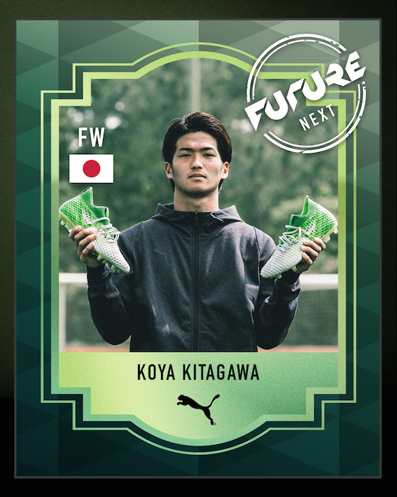FUTURE NEXT_Kitagawa