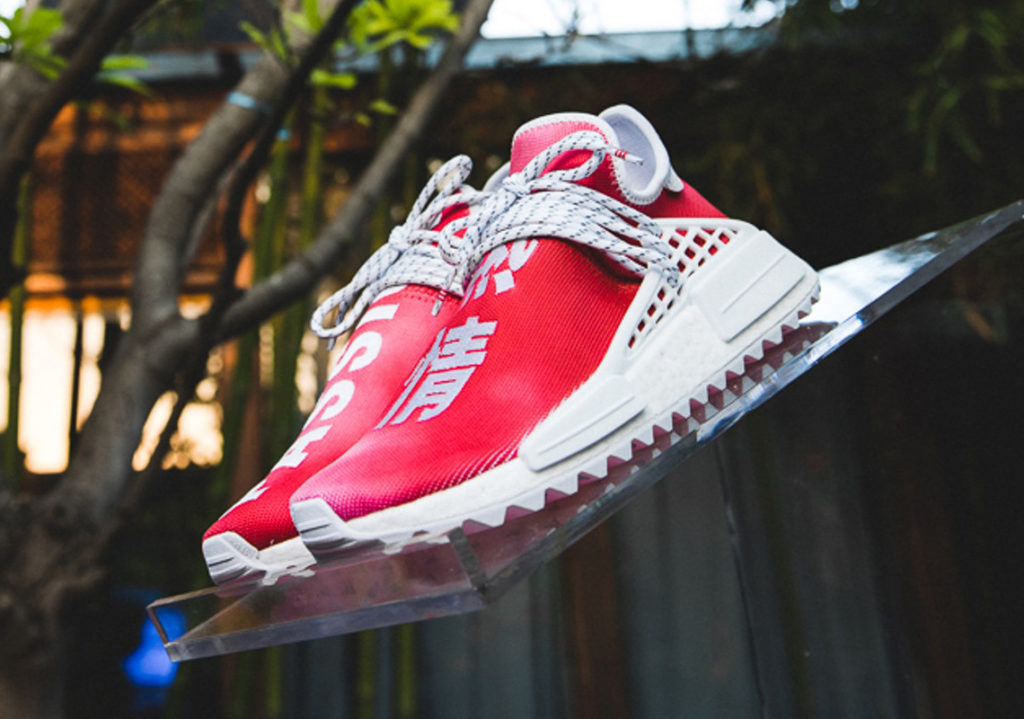 pharrell-adidas-nmd-hu-china-exclusive-pack-red