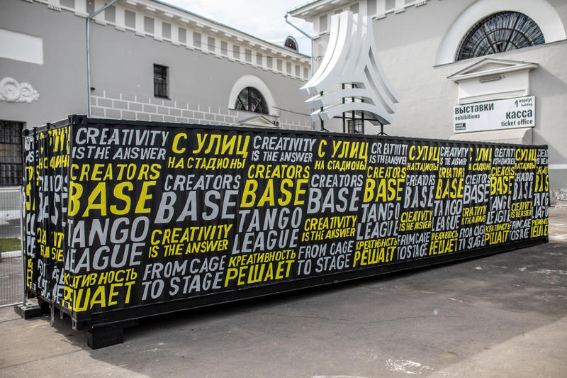 https---hypebeast.com-image-2018-06-adidas-creator-base-russia-moscow-opening-4